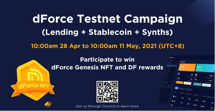 dForce Lending V2 Beta Test Event